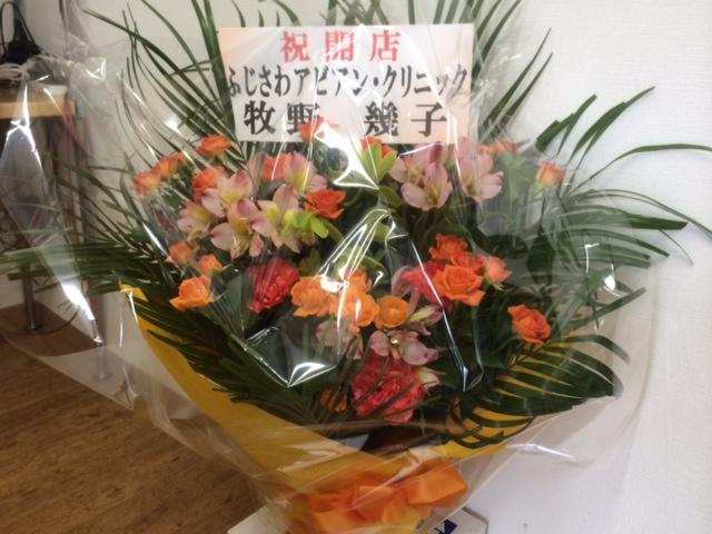 お祝いのお花5