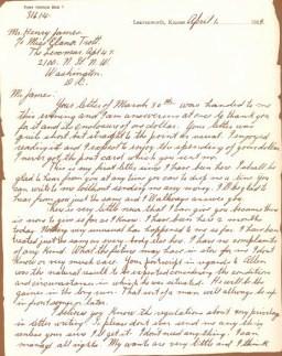 パンズラムがレッサーに宛てた半生記