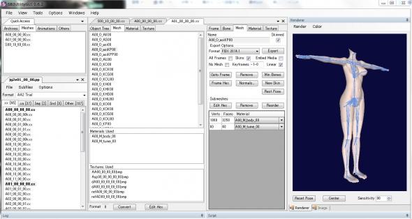 SB3UtilityGUI sb3ugs_v0.6.2使用 ボーン表示