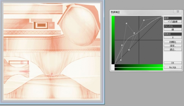 RGB調節 画面キャプチャ