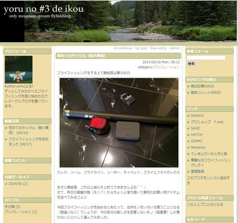 yoruno3.jpg