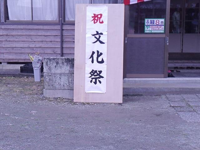 文化祭(河崎)‐1