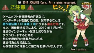 剣と魔法と学園モノ。Final ~新入生はお姫様!~_0065