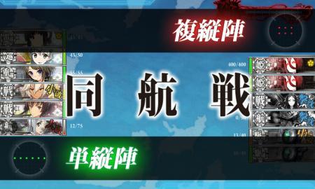 決戦!ダブルダイソン!!