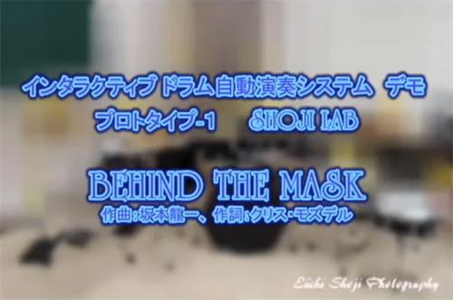 behind_yt.jpg