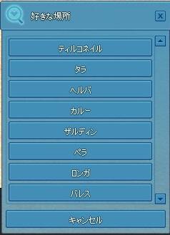 mabinogi_2014_02_13_004.jpg