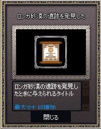 mabinogi_2014_02_18_006.jpg