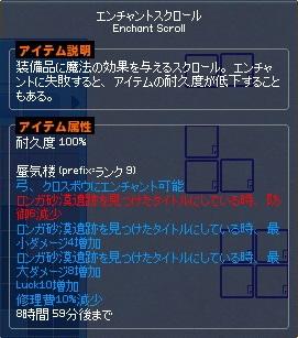mabinogi_2014_02_18_008.jpg