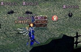 mabinogi_2014_02_21_003.jpg