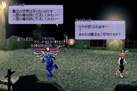 mabinogi_2014_02_21_019.jpg