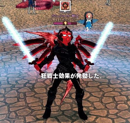 mabinogi_2014_02_21_031.jpg