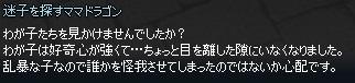 mabinogi_2014_02_27_002.jpg