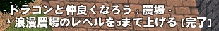mabinogi_2014_02_28_005.jpg
