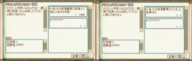 mabinogi_2014_02_28_006.jpg
