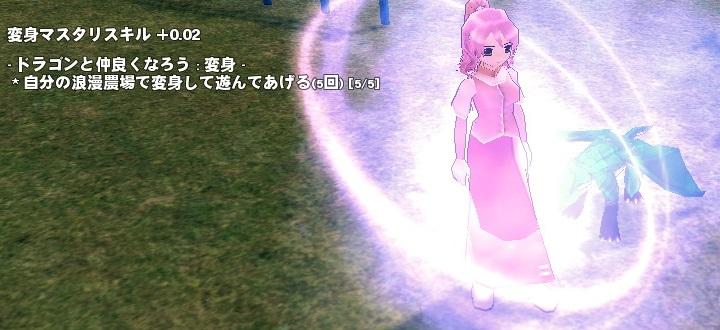 mabinogi_2014_02_28_009.jpg