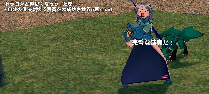 mabinogi_2014_02_28_016.jpg