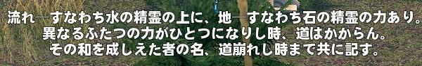 mabinogi_2014_03_03_012.jpg