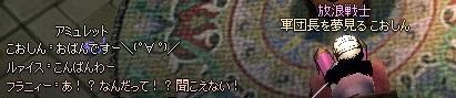 mabinogi_2014_03_08_005.jpg