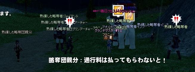 mabinogi_2014_03_11_026.jpg