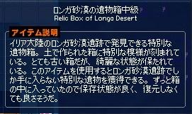 mabinogi_2014_03_15_004.jpg
