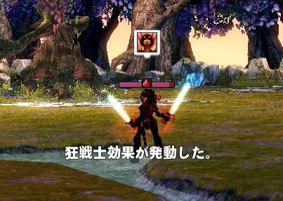 mabinogi_2014_03_23_019.jpg