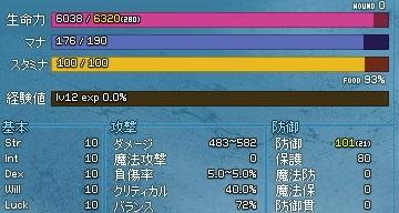 mabinogi_2014_03_29_014.jpg