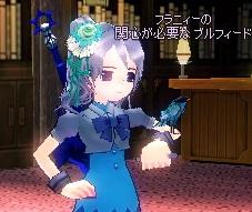 mabinogi_2014_04_01_006.jpg
