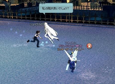 mabinogi_2014_04_04_009.jpg