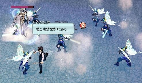 mabinogi_2014_04_04_014.jpg