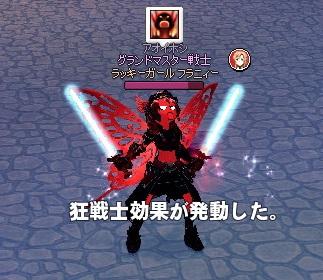 mabinogi_2014_04_04_017.jpg