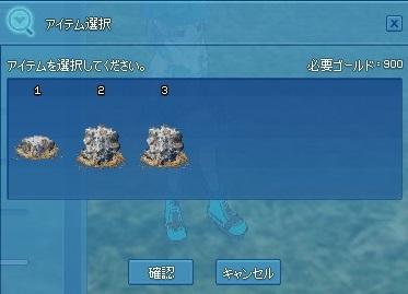 mabinogi_2014_04_09_011.jpg