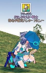 mabinogi_2014_04_09_012.jpg