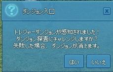 mabinogi_2014_04_09_013.jpg