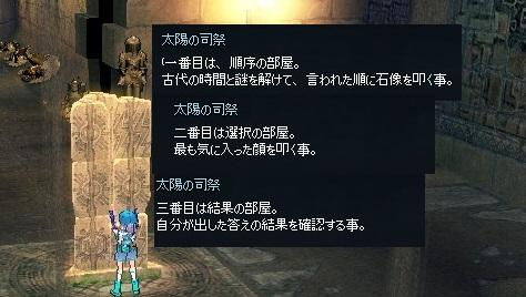 mabinogi_2014_04_09_015.jpg