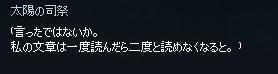 mabinogi_2014_04_09_018.jpg