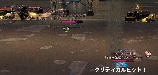 mabinogi_2014_04_09_022.jpg
