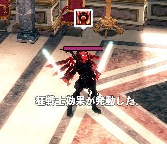 mabinogi_2014_04_13_026.jpg