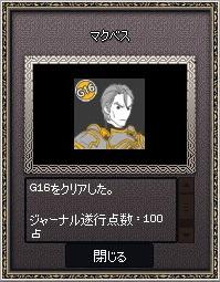 mabinogi_2014_04_13_043.jpg