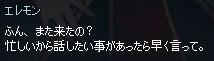 mabinogi_2014_04_13_047.jpg