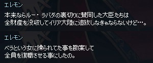 mabinogi_2014_04_13_049.jpg
