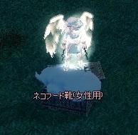 mabinogi_2014_04_18_005.jpg