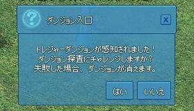 mabinogi_2014_04_18_010.jpg