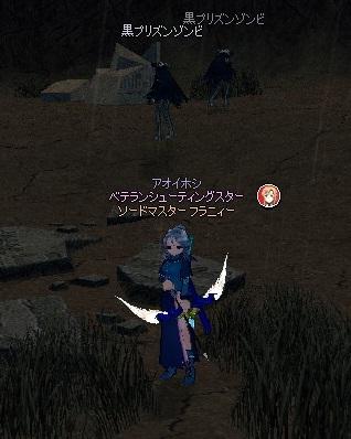 mabinogi_2014_04_19_012.jpg