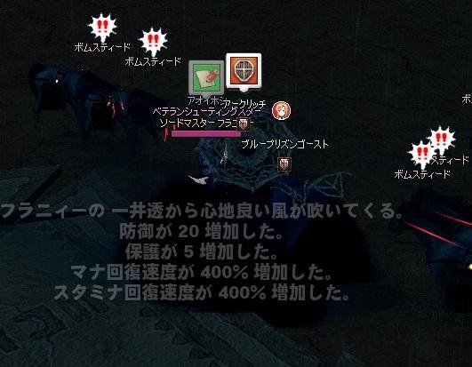 mabinogi_2014_04_19_015.jpg