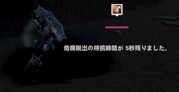 mabinogi_2014_04_19_021.jpg