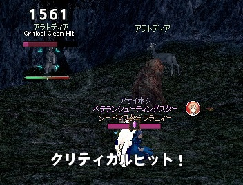 mabinogi_2014_04_22_002.jpg