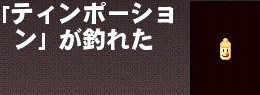 mabinogi_2014_04_25_002.jpg