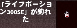 mabinogi_2014_04_25_003.jpg