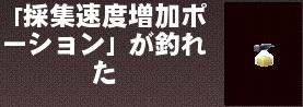 mabinogi_2014_04_25_007.jpg