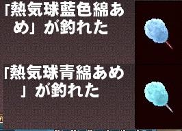 mabinogi_2014_04_25_010.jpg